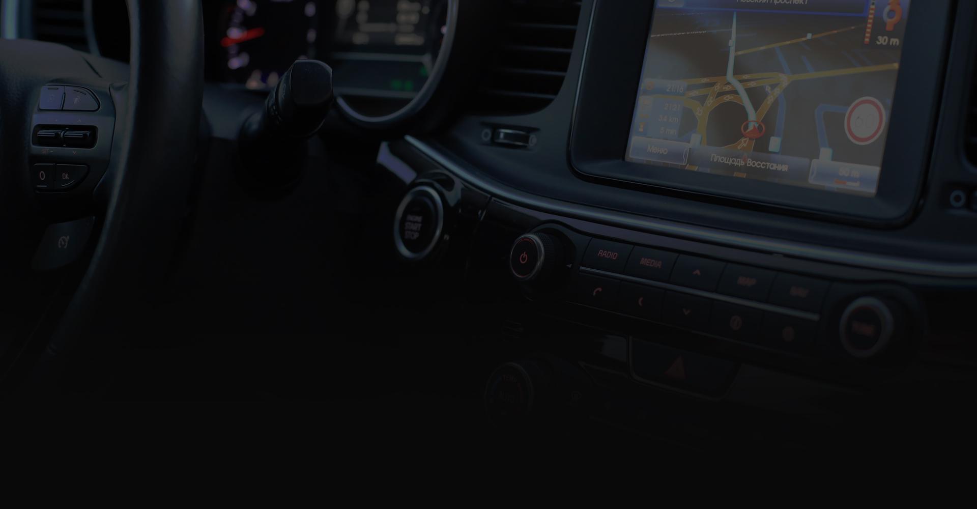 slider autoradio-gps
